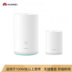 华为(HUAWEI)路由器Q2 Pro(1母1子)分布式子母路由/全千兆/自研凌霄芯片/5G双频智能无线穿墙/高速路由   WL.249