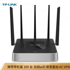 普联(TP-LINK) TL-WVR1300L 1300M双频企业级无线路由器 千兆端口/wifi穿墙   WL.250