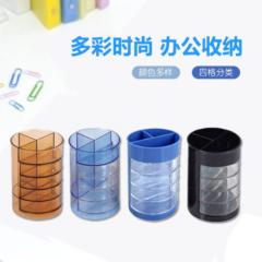 齐心(COMIX) 塑料多功能笔筒 商务办公用笔筒 收纳筒 B2101  (颜色随机)XH.592