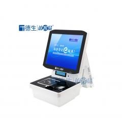 德生访客易TSV-5SC 访客一体机 出入口管理系统 智能访客登记系统 人行通道管理 标配  IT.526