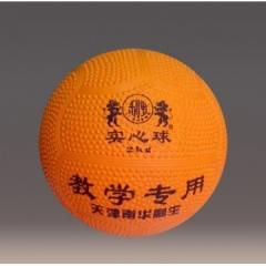 南华利生 SXQ-02 实心球 2kg   JX.093