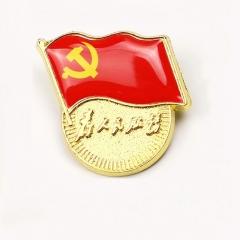 党徽22.5*24*2mm 别针式 10个/包   BG.328