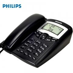 飞利浦(PHILIPS)TD-2816 有绳电话机 双接口/磨砂质感/免提/商务办公电话机/座机 (蓝色/白色可供选择)IT.529