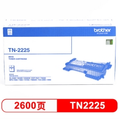 兄弟(brother)TN-2225 黑色墨粉盒(适用2240D/2250DN/7360/7470D)   HC.843