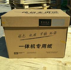 天和兴一体机专用速印纸A4 60g 5500张/令 2捆/令 20捆/包   JX.103