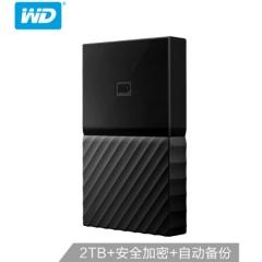 西部数据(WD)2TB USB3.0移动硬盘My Passport 2.5英寸 经典黑(硬件加密 自动备份)WDBS4B0020BBK   PJ.269