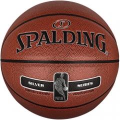 斯伯丁(SPALDING)NBA银色经典系列全粒面PU篮球76-018Y     TY.1179