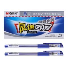 晨光 Q7 插盖式中性笔 0.5MM 蓝色 12支/盒   XH.606
