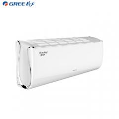 格力(GREE)KFR-35GW/(35543)FNhAb-A2 冷静风(wifi)1.5匹变频冷暖型壁挂式空调 KT.553