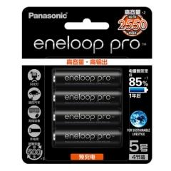 爱乐普(eneloop)充电电池5号4节高容量镍氢适用相机闪光灯3HCCA/4BW无充电器PJ.289