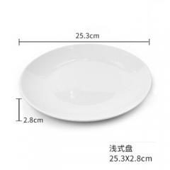 密胺脂圆盘 圆盘快餐餐具盘子塑料盘子 支持印字定制 100个/箱  CF.064