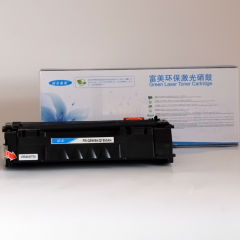 富美硒鼓FM-Q7553AH(适用于:HP LaserJet P2015d/2010/2014/2014n/M2727nfMFP/M2727nfsMFP)HC.852
