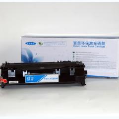 富美硒鼓FM-CF280AH(适用于:HP LaserJet Pro M425dn/ M401dw/ M425dw/ M401n/ M401dn)HC.855