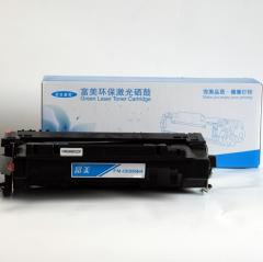 富美硒鼓FM-CE255AH(适用于:HP LaserJet P3015/P3015d/P3015dn/P3015x)HC.857