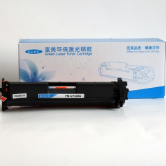 富美硒鼓FM-CF230AH(适用于:HP LaserJet M203/M203d/M203dn/M203dw/M227fdw/M227sdn)HC.858