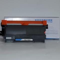 富美硒鼓FM- LT2641H(适用于:Canon LBP6018/Canon MF3010)HC.859