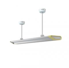 立达信 教室内护眼灯 定向投射书写板专用灯A  不含安装970(1270)*146*82mm JC.772