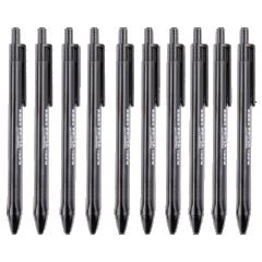 晨光 W3002中油笔按动笔 原子0.7mm三角签字笔    黑色   XH.625