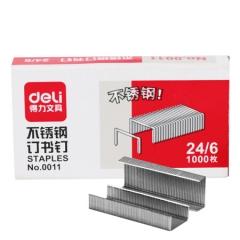 得力(deli)0011不锈钢订书钉12号   XH.627