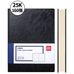 得力(deli)25k320页(160张)3186加厚商务皮面本 办公记事本笔记本子  黑/蓝/棕颜色随机    XH.633