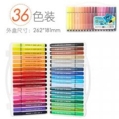 爱好(AIHAO)1996-36色彩色绘画笔  XH.636