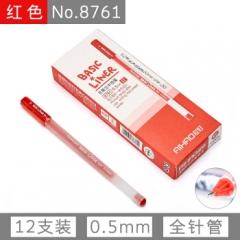 爱好(AIHAO) 爱好中性笔大容量水笔签字笔0.5mm针管学生文具8761 红色 XH.639