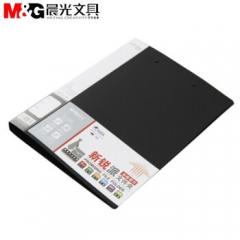 晨光(M&G)新锐派单/双强力文件夹 ADM95088A 黑   XH.645
