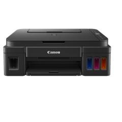 佳能(Canon)G2810加墨式高容量一体机(打印/复印/扫描) DY.241