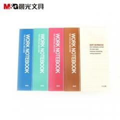晨光(M&G)32K办公软抄 XPY3R382 26页   XH.649