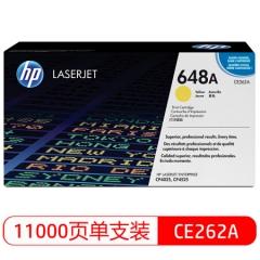 惠普 HP CE262A 黄色原装 LaserJet 硒鼓 (适用LaserJet CP4025/CP4525)     HC.865