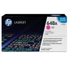 惠普 HP CE263A 品红色原装 LaserJet 硒鼓 (适用LaserJet CP4025/CP4525)    HC.866