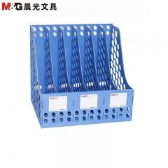 晨光(M&G)多功能桌面文件框 资料收纳框 ADM94741B 六联 蓝色   XH.666