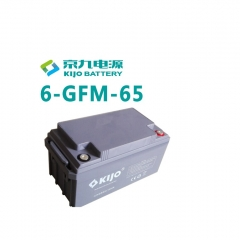 京九6-GFM系列铅酸电池 12V/65AH  不间断电源   WL.321