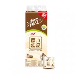 清风(APP)卷纸 原木纯品 3层270段卫生纸*10卷  QJ.202