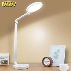 好视力 国家A级 LED护眼台灯   TG2522-L-WH    DQ.1301