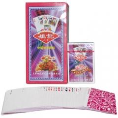 姚记扑克 精品扑克牌 990 娱乐纸牌(一条10副装)   TY.1198