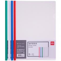 得力(deli)抽杆文件夹A4透明拉杆夹资料夹10个装 颜色随机 5855(约可夹100张纸)    XH.673