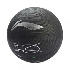 李宁G7000专业竞技系列篮球  ABQP034-1     TY.1202