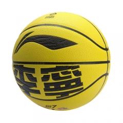 李宁BAD FIVE G7000专业竞技系列篮球  ABQP082-1   TY.1203
