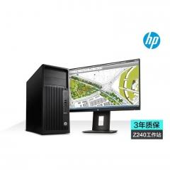 惠普(HP) Z240 图形工作站 i7-7700四核/4G显存/16G/256G+1T*2/N246V显示器  WL.350