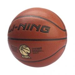李宁CBA G7000专业竞技系列篮球  ABQP018-1  TY.1204