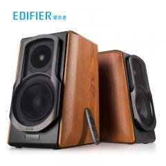漫步者(EDIFIER)S1000 划时代新经典 HIFI有源2.0音箱 蓝牙音箱  电脑音箱  IT.559