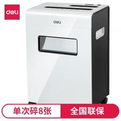 得力(deli)平板系列高保密办公商用碎纸机 多功能4级保密办公文件颗粒粉碎机9911  IT.568