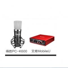 得胜  PC-K600 + MOBILE U外置声卡套装(K600+艾肯 MobileU) IT.571