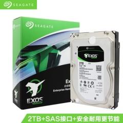 希捷(SEAGATE)V5系列 2TB 7200转128M SAS 企业级硬盘(ST2000NM0045)   PJ.337