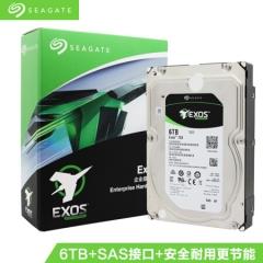 希捷(SEAGATE)V5系列 6TB 7200转256M SAS 企业级硬盘(ST6000NM0095)   PJ.338