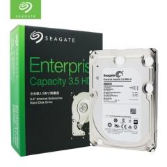 希捷(SEAGATE)V5系列 8TB 7200转256M SAS 企业级硬盘(ST8000NM0075)   PJ.339