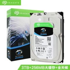 希捷(SEAGATE)酷鹰系列 3TB 5400转256M SATA3 监控级硬盘(ST3000VX009)   PJ.340