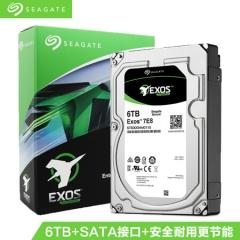 希捷(SEAGATE)银河系列企业级硬盘 V5系列 6TB 7200转256M SATA3(ST6000NM0115)   PJ.342