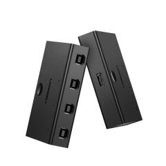 绿联 USB打印机共享器 四进一出切换器 4进1出 台式机笔记本电脑接鼠标键盘U盘共享4口转换器 黑色 30346   PJ.345